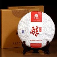 perfumes 100 original puer tea 5 years pu'er tea 714 gram of chinese tea leading brand  promotion free shipping