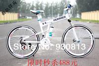 26 hummer mountain bike folding mtb variable speed drive disc cross country mountain bike