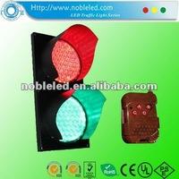 200mm remote control traffic light