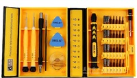 Germany imported multifunctional screwdriver set S2 steel combination  mobile phone computer camera repair tools