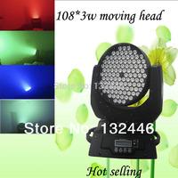 2pcs/lot Free shipping!!108 3w led head wash light 108x3w RGBW DMX LED moving head wash lighting