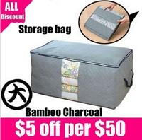 Plastic Box Foldable Bamboo Charcoal Fibre Home Closet Storage Organizer Box Sweater Blanket Anti-bacterial Clothes Finishing