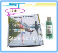 12in 1 USB Simulator Cable Phoenix 3.0 FMS G4 G4.5 G5 AeroFly XTR RC Real Flight - ST-FS1201  Free Shipping