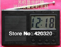 Electronic 2014 new LCD screen with clock FM radio kit electronic kit spare parts kit Electronic DIY