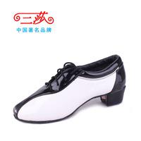 Male child black and white PU Latin dance shoes adult dance shoes jazz shoes practice shoes-210