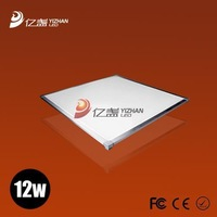 led square for ceiling downlight panel lights 12w super bright indoor lighting lamps for home 300x300mm 15pcs/lot