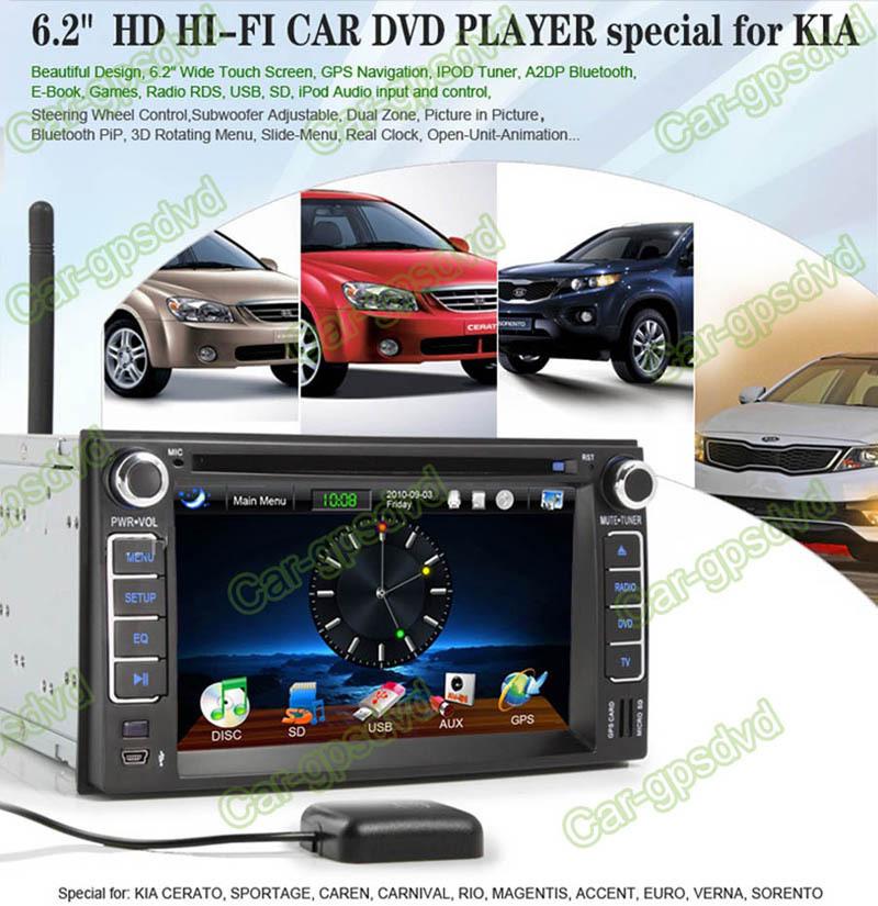 Автомобильный DVD плеер KIA Sportage 2004/2010 GPS DVD/,  + GPS + sphe8202tq evd dvd