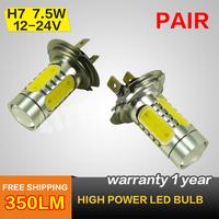 HIGH POWER 2x 7.5W  H7 LED BULBS CAR HEADLIGHT FOG LAMP 12/24V REPLACE HALOGEN XENON
