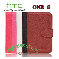 leather case For HTC one s z560e  phone case flip wallet case stand for Z560e with ID card holder without box free shipping