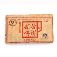 "supernova sale,CHINATEA 2009year 250g ripe Pu'er tea""7591""brick puerh,China Famous Brand!health care tea puer,lose weight [puer]"