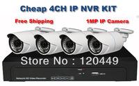 Free shipping NVR Kits 1pcs 4CH NVR 4pcs 720P Bulllets HD IP Megapixel Cameras 720P IP IR Outdoor waterproof cameras nvr system