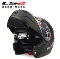 Free shipping helmet LS2 ff370 motocross helmet motorcycle LS2 helmet double lens version upgrade