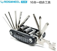 ROSWHEEL SAHOO 16 in 1 Multi-function Bike Bicycle Cycling Cr-Mo Mini Pocket Folding Puncture Repair Tool Kits Sets #22047