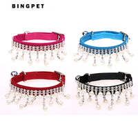 Free Shipping! Wholesale MOQ 12pcs blingbling Pearl Rhinestone Velvet Cat collar with Safety Elastic Belt & Bell, 4 colors mixed