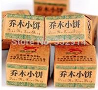 Sale Promotion!! 5pcs 30g Chinese Puer Tea pu'er Box mini Tuo Cha Gao Longyuan Brand China Pu er Tea Green Slimming