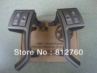 Multi-function Remote Control Buttons For GEELY Emgrand EC7 2008-2012 Steering Wheel Button Audio and Volume Control