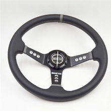 momo steering promotion