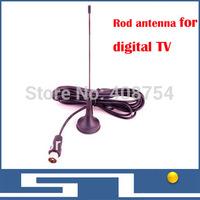 Free shipping DVB-T Antenna ,Rod antenna for digital TV HD TV HDTV DTV UHF Flat High Gain, DVB T T2 ISDB ATSC radio receiver