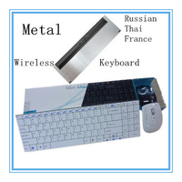 2.4g  Metal Wireless Keyboard  And  Mouse  Combos   Rapoo brand Multi-language Keyboard   Material SuperQuality  free shipping