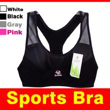 sports bra price
