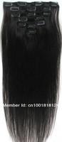 "15""#1B Natural Black 7Pcs 70g 100% Virgin Brazilian Women's Human Hair Remy  Clips In Extensions Straight Free Shipping"
