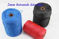 Free Shipping 500M 450KG Kite Line 2mm 8 strands SL Dyneema Fiber