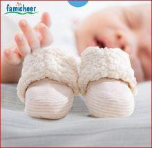 baby boot price