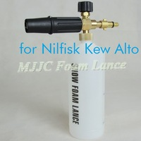 Wap Kew Alto Foam Lance for Professional and DIY user
