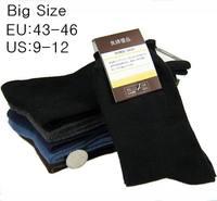 Big size men's cotton socks 43-46 (27-30cm), Free Shipping 20pcs=10 pairs/lot, hot sale, plus size, man sox, soks