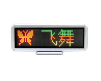 (Red/Green/Yellow) Three Colors Messsage LED display Moving Scrolling Programmable Sign Desk Board Rechargeable/310mm/ 5pcs/lot