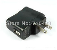 High quality 500pcs DC 5V 500mA US Plug wall charger USB Power Supply Adapter MP3 MP4 DV Charge free shipping