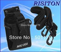 MSC-20A case BaoFeng UV5R walkie talkie Leather case two way radio carry case for KENWOOD for MOTOROLA walkie talkie