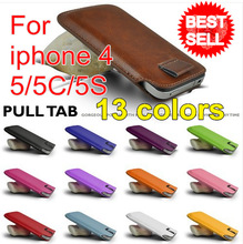 cell phone pouch price