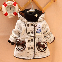 Girls winter coat baby clothing baby clothes cotton sweater jacket 2013 Korean version of the fall and winter clothes cardigan