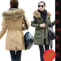 2014 fashion winter long jacket for women fleece lining parka warm coat with big fur hood cotton padded womens jacket