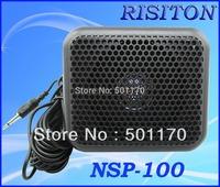 NAGOYA NSP-100 external speaker for KENWOOD ICOM YEASU car radio mobile radio external speaker ham radio external speaker