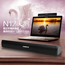 speakers portable price
