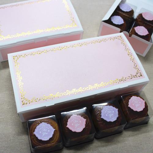 pink cake boxes free shipping