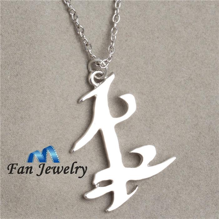 Mortal Instruments City of Bones Parabatai Friendship Pendant Necklace Movies Jewelry(China (Mainland))