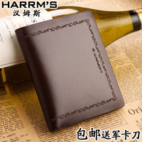 free shipping Harrms Genuine leather short vertical men's wallet casual embossed wallets