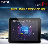 "Free Film+Pipo Pad P1 3G WCDMA SIM Card Slot WIFI quad core rk3288 GPS 2GB RAM+32GB 9.7"" IPS capacitive android 4.4.2 tablet pc"