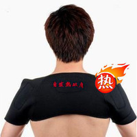 2 pcs (1 shoulder +1 neck) Tourmaline Self-heating shoulder pad shoulder pad thermal double-shoulder health care