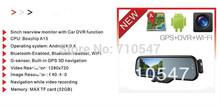 wifi equipment promotion