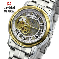 Watch male table mechanical watch cutout commercial strip waterproof,Free Shipping
