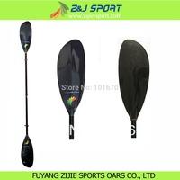 10cm Adjustment Carbon  Sea Kayak Paddle