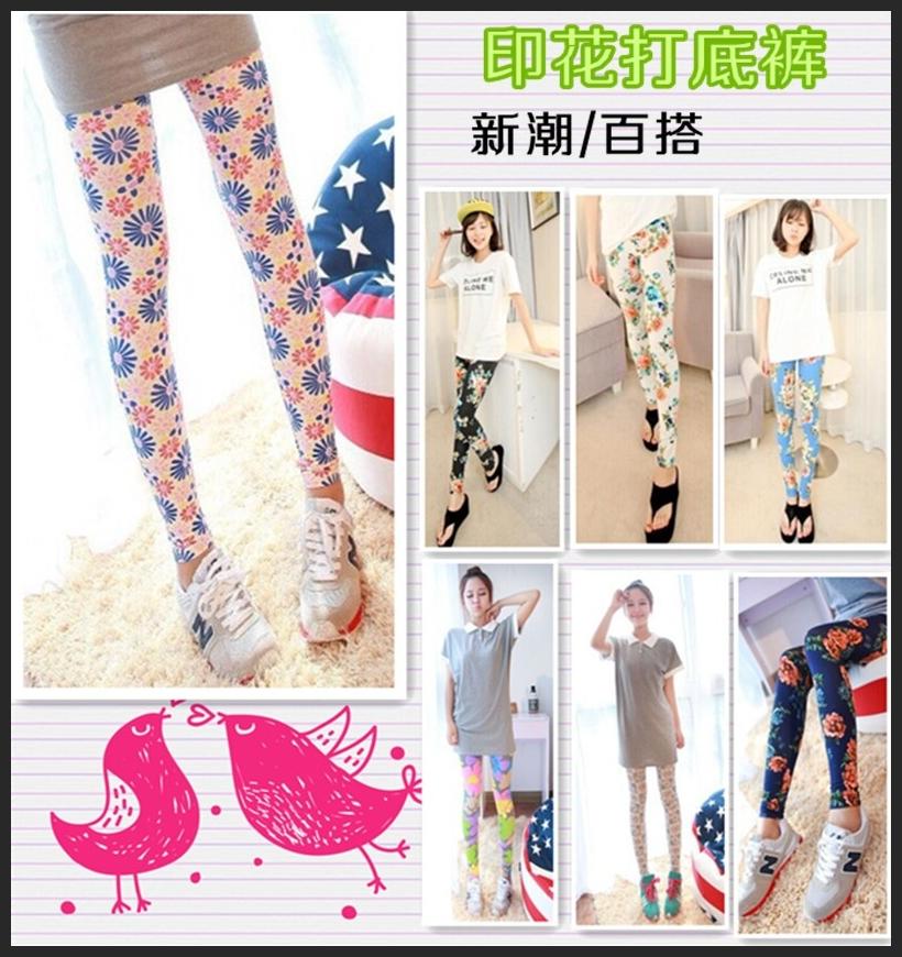 Мода для женщин тощий леггинсы осень