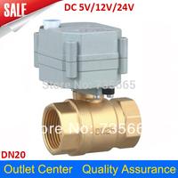 """3/4"""" DN20mm DC5V/12V/24V Electric Ball Valve, Brass Motorized Ball Valve CR2-01 Wires, T20-B2-B"""