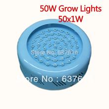 popular high power led grow light