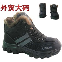 Hot 2013 winter men boots plus size snow male boots snow shoes thermal Men slip-resistant waterproof short boots free shipping