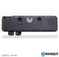 Woman love / men love / Dual Ultra-Wide / IR / IR Remote / Ruilin vehicle traveling data recorder
